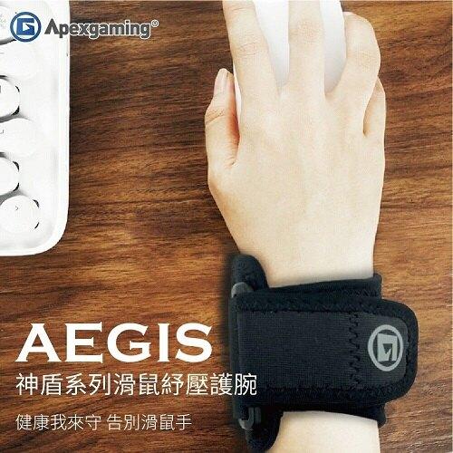美商艾湃電競 Apexgaming 神盾系列 滑鼠紓壓護腕 ETW-01