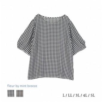 【大きいサイズレディース】【LL-5L展開】強撚チェックブラウス トップス ブラウス