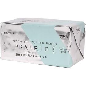 TOMIZバターブレンドPRAIRIE(プレリー)食塩不使用/500g