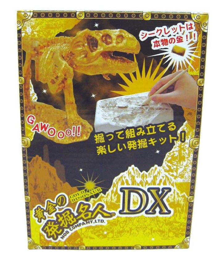 【日本發掘名人】黃金DX恐龍系列(共5款隨機出貨)