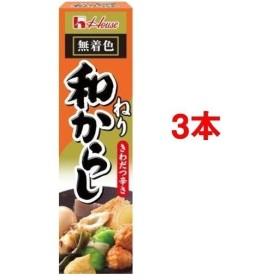 ハウス ねり和からし ( 43g3本セット )