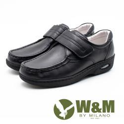 W&M皮質氣墊彈力魔鬼氈護士鞋 女鞋 - 黑(另有白)
