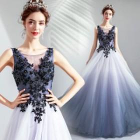 高品質 結婚式 パーティードレス ロングドレス 演奏会 カラードレス ウェディング 発表会 フォーマルドレス 二次会 ステージドレス