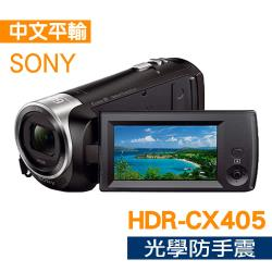 【128G副電*2座充單眼包】SONY HDR-CX405數位攝影機  (繁體中文平輸)