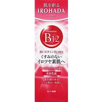 いろはだ (IROHADA) いろはだ美容乳液 110g