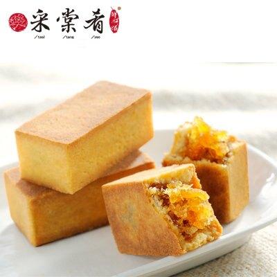《采棠肴》土鳳梨酥 6入(蛋奶素)