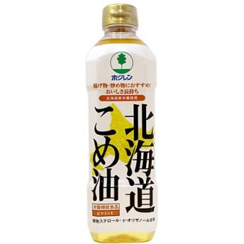北海道こめ油/600g