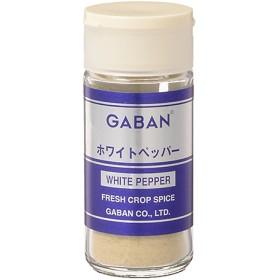ホワイトペッパー(パウダー)瓶/15g