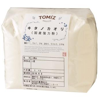 キタノカオリ/1kg