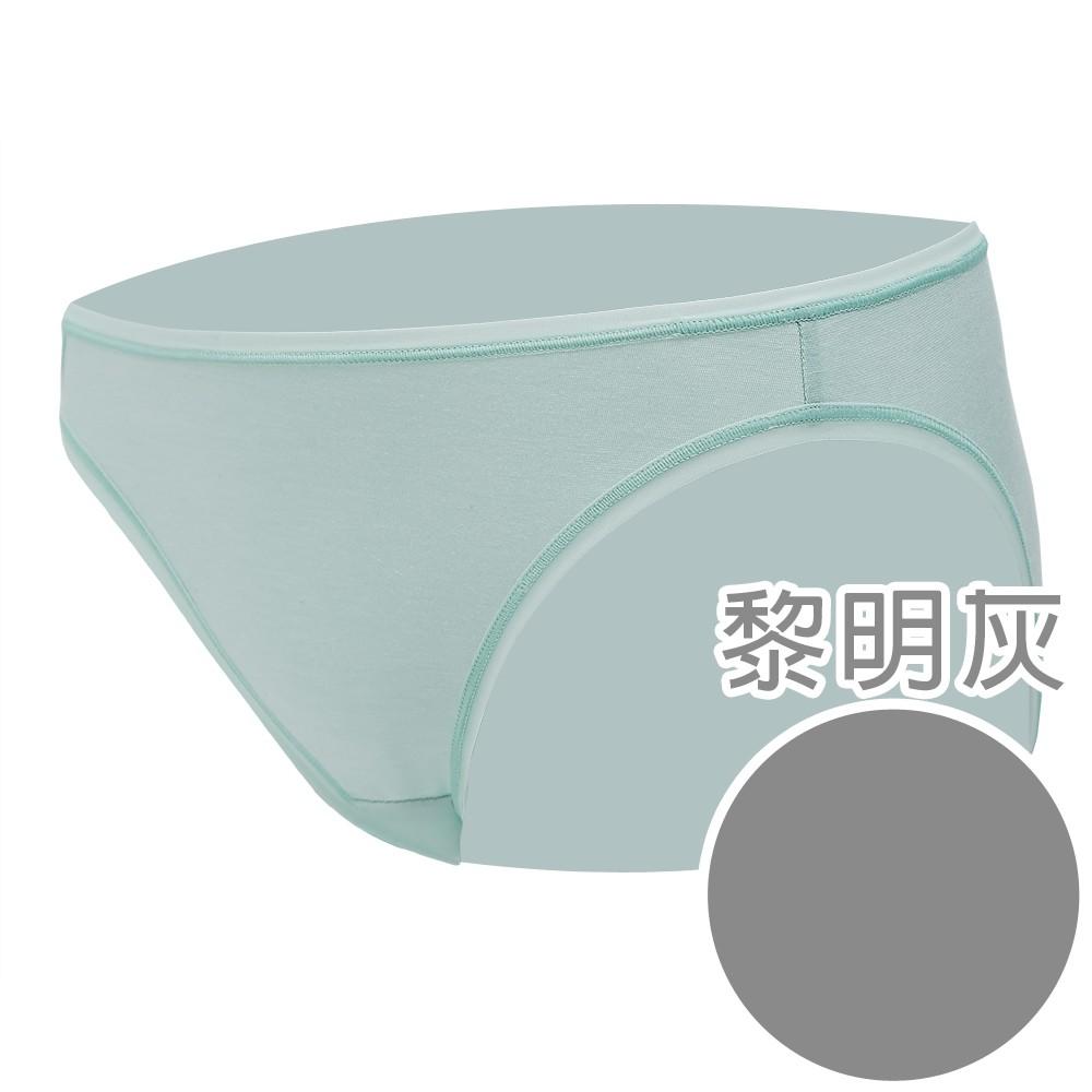 【思薇爾】E-SOFT系列M-XXL素面低腰三角內褲(黎明灰)