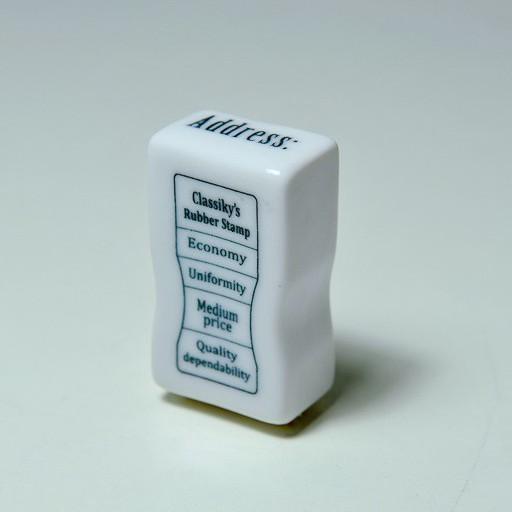 【倉敷意匠計劃室】日本進口 事物用 磁器印章 - Address(20451-10 )