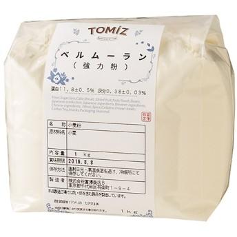 ベル・ムーラン(日清製粉)/1kg