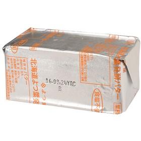 よつ葉発酵バター(食塩不使用)/450g