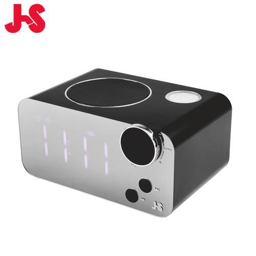 [富廉網]【JS】淇譽 JY1017 鏡面時鐘 藍牙喇叭