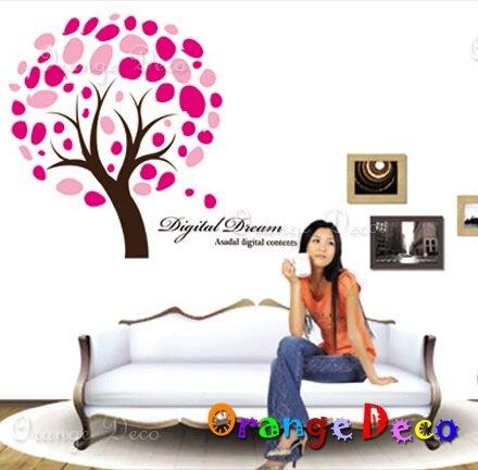 戀愛之樹 DIY組合壁貼 牆貼 壁紙 無痕壁貼 室內設計 裝潢 裝飾佈置【橘果設計】