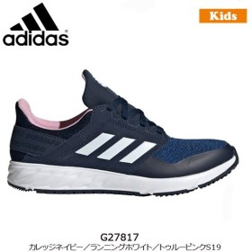 ランニングシューズ 子供 キッズ アディダス adidas アディダスファイト CLASSIC K 18.5cmのみ あすつく