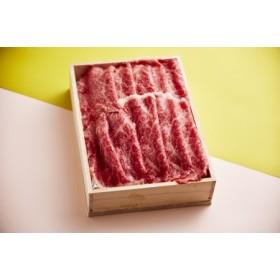 松阪牛 しゃぶしゃぶ肉(モモ)500g