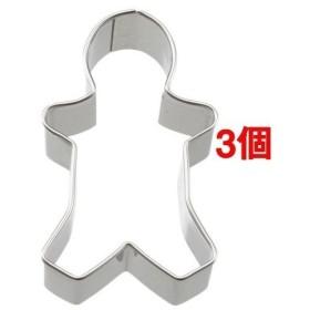 カイハウスセレクト クッキー抜型 子供 小 DL6209 ( 3個セット )/ Kai House SELECT