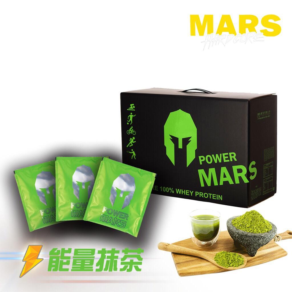 【MARS】 戰神Mars 低脂乳清 乳清蛋白 能量抹茶 高熱量抹茶