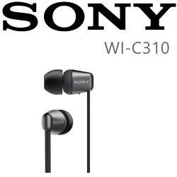SONY WI-C310 磁吸式藍芽耳機 4色 台灣新力索尼保固 4色