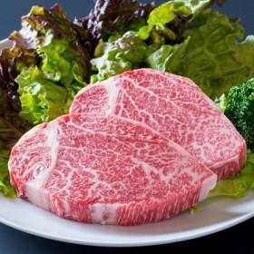 鹿児島県産黒牛ヒレステーキ2枚