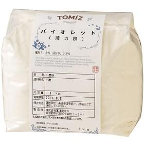 バイオレット(日清製粉)/1kg