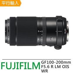 FUJIFILM GF100-200mmF5.6 R LM OIS WR*(平行輸入)