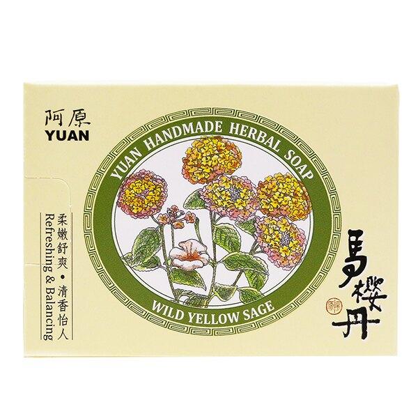 阿原肥皂-天然手工肥皂-馬櫻丹皂 115g