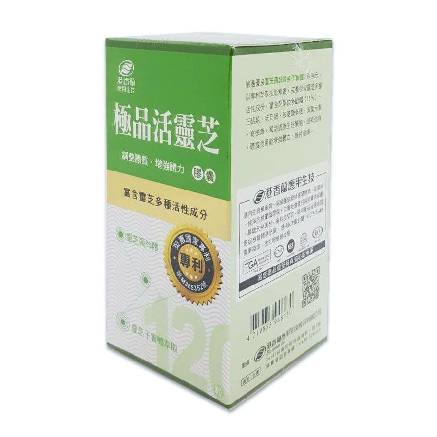 港香蘭極品活靈芝膠囊120粒/瓶 2023/02 公司貨中文標 PG美妝