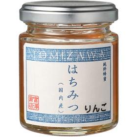 国産はちみつ(りんご)/110g