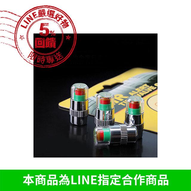 汽車 胎壓 檢測器 『無名』 J11114
