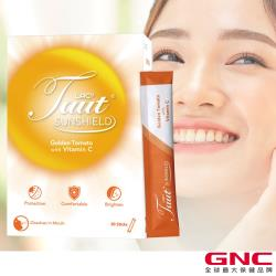 GNC健安喜 LAC 晶白番茄粉末(30包/盒)(水晶番茄進階版/素食可食)