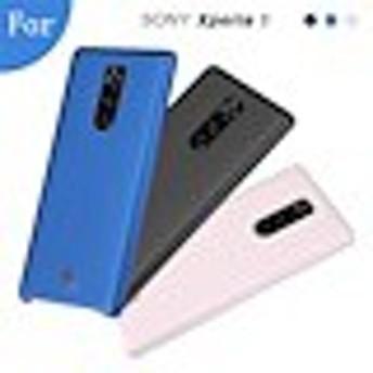 ソニー エクスペリアSony Xperia 1 SO-03L/SOV40用バックカバー 背面保護 携帯PUレザーケース ソフトケース 耐衝撃性指紋防止 超薄型 超