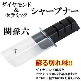 貝印 ダイヤモンド&セラミック シャープナー AP-0308
