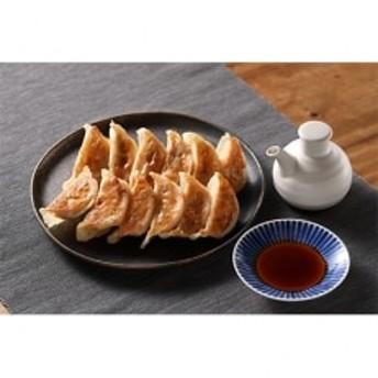 餃子菜館の食べくらべ72個セット(餃子36個&イノシシ餃子36個)