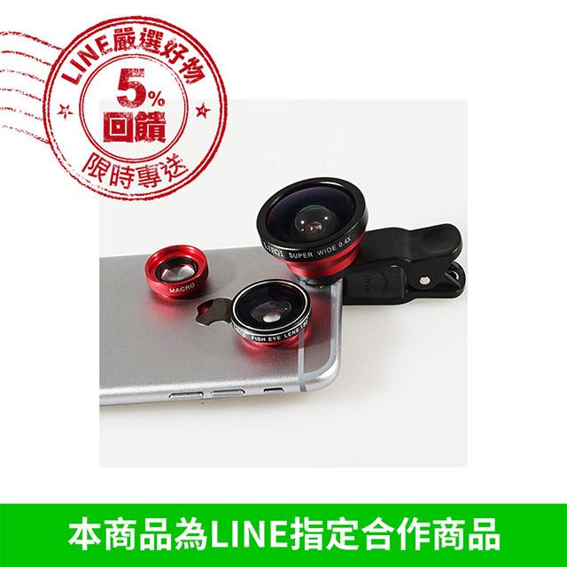 LIEQI 正品 LQ-003 三合一 手機通用 鏡頭 『無名』 K03120