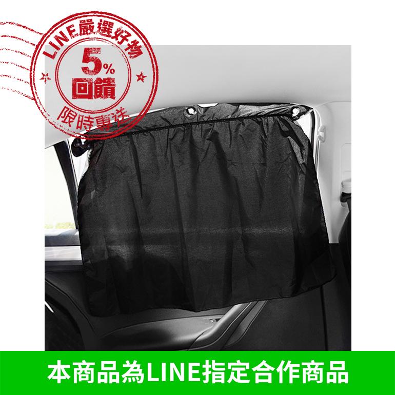 汽車遮陽車窗簾 『無名』 N07121