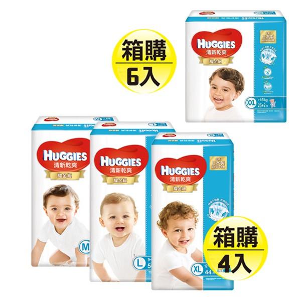 好奇 Huggies 耀金級 清新乾爽紙尿褲/尿布/尿片/黏貼型紙尿布 M/L/XL/XXL