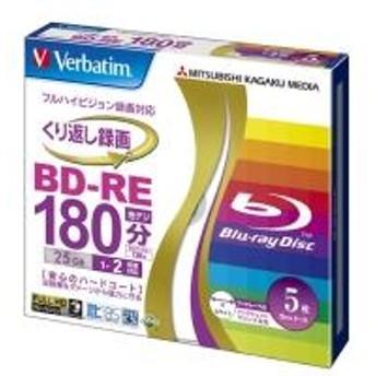 映像用 BD-RE 2倍速 5枚 インクジェット対応ワイド VBE130NP5V1