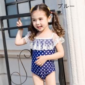 水着 女の子 子供 水着 韓国子供服 ベビー水着 キッズ水着 女の子水着 スイミング レースストール 連体水着 紫外線防止 ピンク ブルー