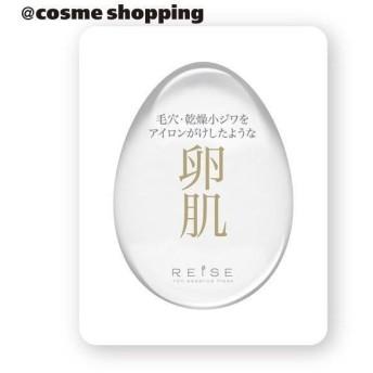 REISE(ライゼ)/バイオセルロースアイロンマスク(本体) フェイス用シートパック・マスク