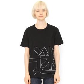 [マルイ]【セール】【ユニセックス】Tシャツ/メイズロゴ/グラニフ(graniph)