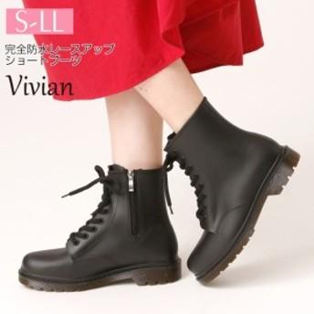 Vivian(ヴィヴィアン) 完全防水 レースアップ ショートブーツ レインブーツ 長靴 メッシュ中敷き 楽ちん 万能 春夏 歩きやすい 滑りにく