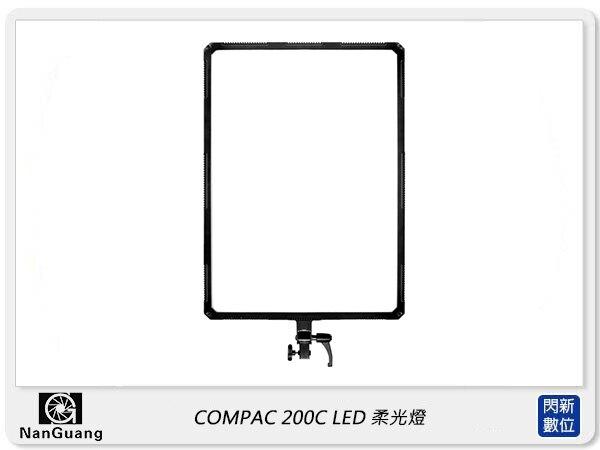 【滿3000現折300+點數10倍回饋】NANGUANG 南冠/南光 COMPAC 200C LED燈(公司貨) 補光燈 攝影燈 同COMPAC 200B