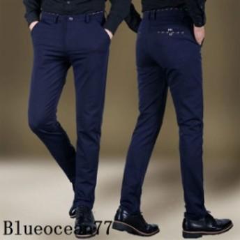 カジュアルパンツ スラックス スーツパンツ トムス スキニー メンズ 紳士用 通勤 無地 2色 ストレートパンツ ズボン ロング