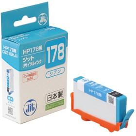 CB318HJ HP リサイクルインク シアン