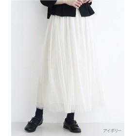 メルロー チュールプリーツスカート レディース アイボリー FREE 【merlot】