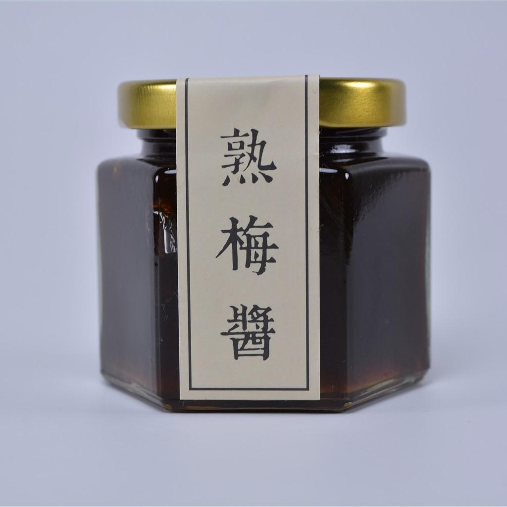 允芳茶園-熟梅醬