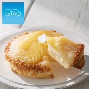 ルタオ グラン リュクス ドゥ ペッシュ ギフト 贈り物 プレゼント 2019 チーズケーキ ベイクド 桃 白桃 黄金桃 北海道 お取り寄せ スイー