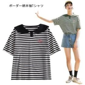 ボーダー柄Tシャツ レディース 半袖Tシャツ マリンセーラー Tシャツ ゆったり カットソー ボーダー柄 女性用 トップス 半袖 爽やか 夏